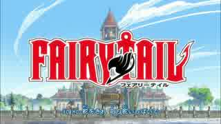 FAIRY TAIL OP4  -R.P.G.〜Rockin' Playing Game-
