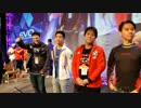 EVO2015 ウル4 表彰式