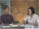 【鄭大均】改めて問う!強制連行の神話[桜H27/7/20]