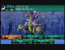 新・世界樹の迷宮2を超やりたい人のStory Ex 実況プレイ Part64