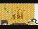 【ニコニコ動画】【ゆっくり実況】バトルテック04中編【プログラミング】を解析してみた