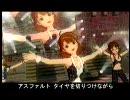 【アイドルマスター】GetWild(ver1.00)