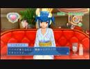 【ニコニコ動画】【ドリ淫夢クラブZERO】Android厨と化した先輩6を解析してみた