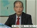 防人の道 今日の自衛隊 - 平成27年7月22日号