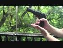 【ニコニコ動画】エアガン ベレッタM92F 水入りアルミ4缶を撃って噴水に!!を解析してみた
