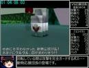 【ニコニコ動画】動物番長 RTA 1時間26分8秒  part6を解析してみた