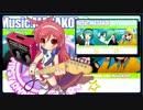 【ニコニコ動画】【SF-A2 開発コード miki】恋竹林:Kirari!! INFINITY【cover】を解析してみた
