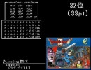 【2ch】みんなで決めるゲーム音楽ベスト100 Part5 thumbnail