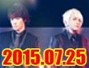 accessのオールナイトニッポン動画(2015年7月25日配信分)