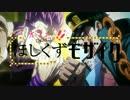 【ニコニコ動画】オラァ!!ほしくずモザイク 幽波紋パレード 【ジョジョ×きんモザ】を解析してみた