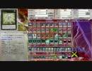 【ニコニコ動画】【遊戯王ADS】希望の力で環境デッキに立ち向かえ!【4軸RUMホープ】を解析してみた