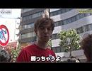 NO LIMIT -ノーリミット- 第113話(1/4)