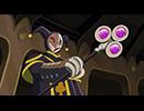 怪盗ジョーカー 第26話「長(なが)き夜(よる)の終(お)わり」