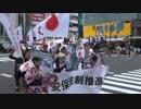 【ニコニコ動画】7月20日 【凜風】 安保法制推進デモ in 大阪 5-6を解析してみた