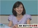 防人の道 今日の自衛隊 - 平成27年7月23日号