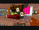 【ニコニコ動画】【Minecraft】片手間GregtechGX ⑮枚目【弦巻マキ実況】を解析してみた