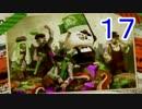 【ニコニコ動画】【イカ】最高にイカしたゲームスプラトゥーン! Part.17【ゆっくり】を解析してみた