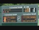 【ニコニコ動画】広島東洋カープ2軍 7月20日の全得点シーン20150720由宇球場を解析してみた