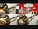【ニコニコ動画】【楽天カードマン】ギターインストにして弾いてみた【アレンジ】を解析してみた