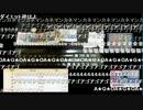 【ニコニコ動画】20150720-1ぼっち「【宝くじ】スクラッチ買って削ってみた!【顔出し】」2/2を解析してみた