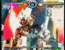 GGXX AC Dio(AB)VSぶっぱ(KY)