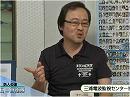 防人の道 今日の自衛隊 - 平成27年7月21日号