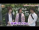 HEAVENS DOOR 第51話(4/4)