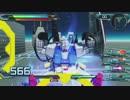 【ニコニコ動画】【EXVSFB】パーフェクトガンダム 【武装紹介等】を解析してみた