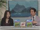 【軍事研究】研究者の「軍事オンチ」こそが国益を損なう[桜H27/7/22]