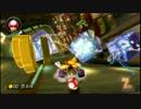【ニコニコ動画】男の最高速カスタムでぼそぼそ実況するマリオカート8【part92】を解析してみた