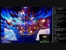 【ニコニコ動画】2015年 07月20日 永井兄弟 牙狼FINAL配信 (2/5)を解析してみた
