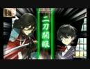 【ニコニコ動画】【刀剣乱舞】 土方組 【二刀開眼】を解析してみた