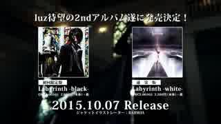 "【10/7発売】luz 2nd ALBUM ""Labyrinth""【CM】"