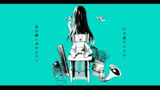 【鏡音リン・IA】がらくたのマーチ【オリジナル曲】