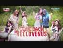 [K-POP] HELLOVENUS - I'm ill (Comeback 20150722) (HD)