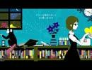 【ニコニコ動画】【テラキモスMIX】  うぃ~ 「夜もすがら君想ふ」  【歌ってみたで】を解析してみた