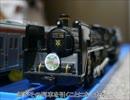 【ニコニコ動画】北関東プラレール鉄道物語第10話「ミステリー列車転落事件の謎」を解析してみた