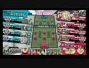 【ニコニコ動画】【wlw】究極のサンドリヨン使いを目指して その8【AA1】を解析してみた
