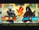 -NARUTO- RE-LIVE (PART 5/10): NA2→NS2→NSR -『スペシャル ゲスト』-