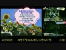 【ニコニコ動画】【桜井誠】8月2日、安保法案支持のデモやります!【戦争法案ではない】を解析してみた
