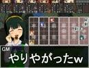 【ニコニコ動画】アイドル達が百万迷宮に挑むようです ep11-7(迷宮フェイズ6)を解析してみた