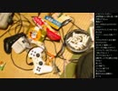 2015年 07月21日 永井先生 雑談1 (スポンサー&過去動画)