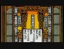【ニコニコ動画】【鎌倉仏教シリーズ】第26回・浄土宗⑦浄土宗の葬儀・宗派行事3-3を解析してみた