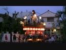 【ニコニコ動画】佐原の大祭【2015 夏】 最終日 浜宿 小野川沿いを解析してみた