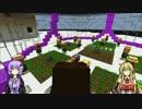 【ニコニコ動画】【Minecraft】キャンディー・クラフト 13粒目【結月ゆかり実況】を解析してみた