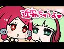 ブレイブルー公式WEBラジオ「ぶるらじQ 第4回 ~UNI新作稼働!! 女王降臨!?~」