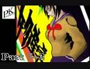 【ニコニコ動画】【ゆっくり】物産卓の改造COC!!PK編!! Part7-2を解析してみた