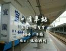 【ニコニコ動画】【台湾語】心情車站【右膝】を解析してみた