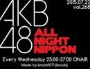 【ニコニコ動画】AKB48のオールナイトニッポン 2015.07.22を解析してみた