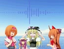 【ニコニコ動画】【完成版】嵐の歌☆.mp1919810893を解析してみた